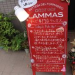 留学の出会い、留学のその後…【チーズ専門店ランマス】