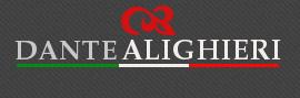 ダンテ・アリギエーリ・シエナ イタリア語学学校 ロゴ
