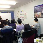 イベントレポート@就職説明会&交流会