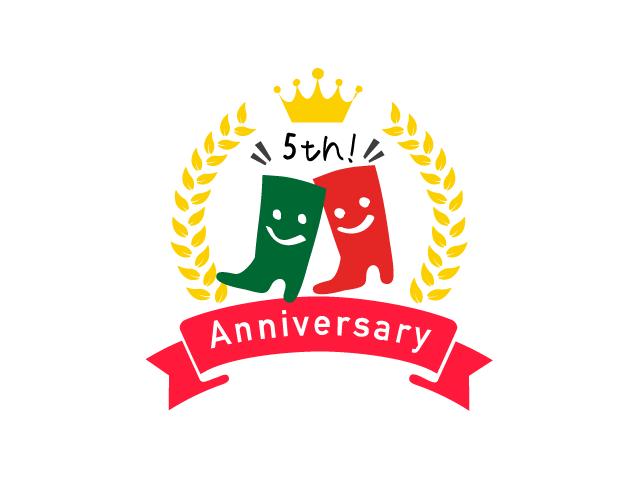 祝!アドマーニ5周年!!