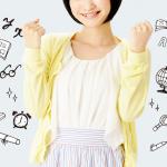 学生向け奨学金プロジェクト@トビタテ!留学JAPAN