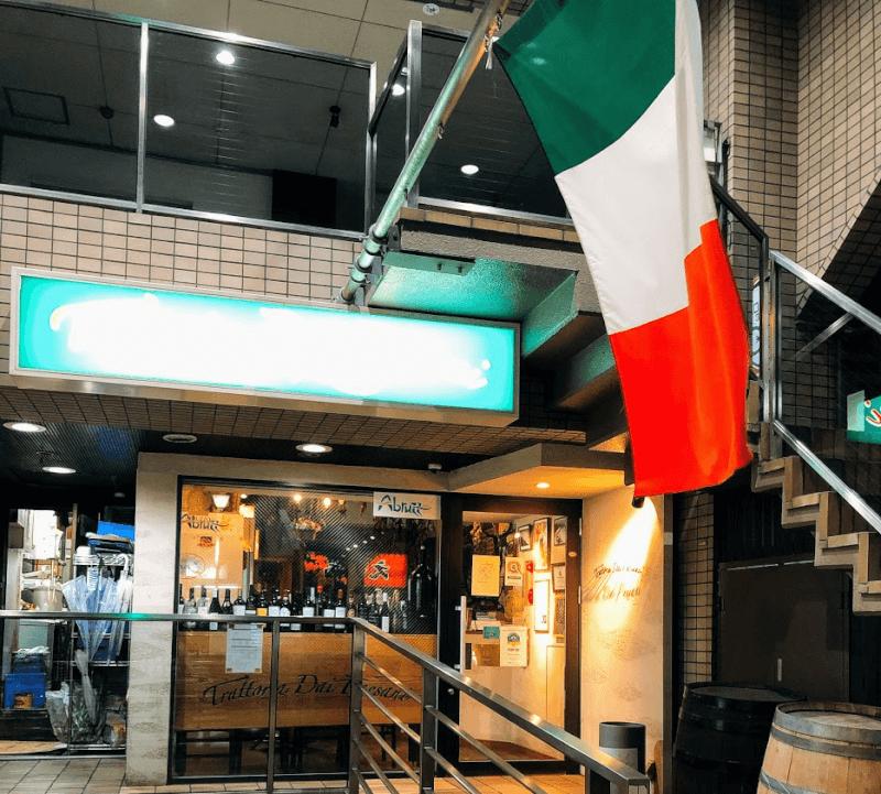 イタリア人が選ぶ、日本のイタリアンレストラン2019