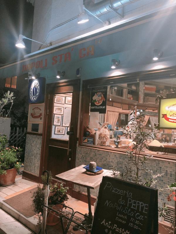 スタッフ食べ歩き♪もっちもちのナポリピッツァ!@駒沢